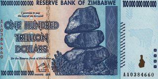 歴史的な価格下落をした6の通貨 - ハイパーインフレはなぜ起こったのか - 歴ログ