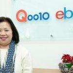 eBay、2019年の動向が明らかに。Qoo10買収を経て目指すは「コネクテッドコマース」の実現|ECのミカタ