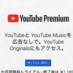 【悲報】YouTuberがニコニコと同じ道を歩んでいるという紛れもない事実。オワコン化まで秒読みか!? : IT速報