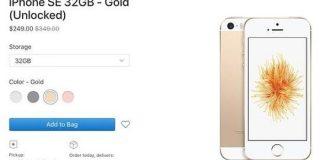 Apple販売、ワゴンセールの「iPhone SE」が即完売。249ドルはお得すぎ…!? : IT速報