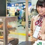 JR東日本グループ運営9店舗でモバイルオーダーが利用可能に、駅弁屋やベッカーズなど | TechCrunch