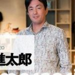 メルカリが「米国」にこだわり続ける理由-山田会長に聞く事業戦略 – CNET
