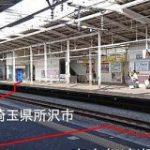 「そんなカオスなことになってるとは…」秋津駅のホームは3市を跨ぐ魔境になっていた – Togetter
