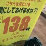 みかん「東名高速で来ました」オクラ「がおきあがり仲間になりそうにこちらを見ている」八百屋さんの値札のコピーがトバしてておかしい – Togetter