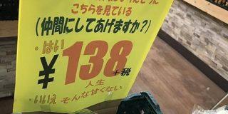 みかん「東名高速で来ました」オクラ「がおきあがり仲間になりそうにこちらを見ている」八百屋さんの値札のコピーがトバしてておかしい - Togetter