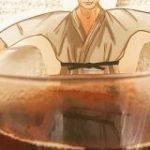 【プーチン】ロシア土産の紅茶が強すぎるデザインだった「流石おそロシア」「どう見ても血の海の中で満足げにしてるようにしか見えない」 – Togetter