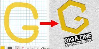 適当に描いた絵をスタイリッシュなロゴにしてくれる「Logoshi」を使ってみた - GIGAZINE