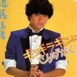 中国人の友人に『今までで一番難しかった日本語は?』と聞いたら『ギンギラギンにさりげなく』と言われて以来未だに納得のいく説明が出来ずにいる – Togetter
