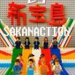 なぜ話題になってない!?サカナクション「新宝島」MVを小6がレゴで再現した映像がすごすぎる – Togetter