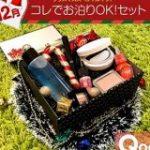 Qoo10企画商品「BEAUTY BOX」が大好評!これからも、いろいろなことにチャレンジ|ECのミカタ
