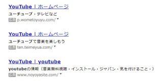 公式サイトと錯覚させる広告表示について調べてみた - piyolog