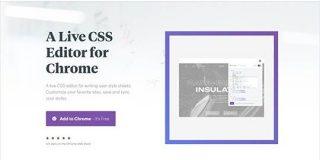 ユーザースタイルシートをWebページ毎やドメイン毎にその場で設定、他デバイスでも同期出来るChromeエクステンション「Amino」 | かちびと.net