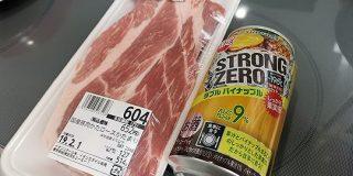 ストロングゼロで作る『豚の角煮』が激ウマ!みりんや日本酒は不要 - しらべぇ