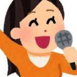 この世で一番会いたいヤツは誰だ。歌詞「あいたい」使用率ランキングベスト100 – kansou