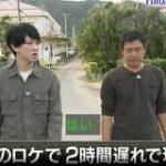 助っ人として有能すぎた関ジャニ・横山くん、ついにTOKIO不在のままグリル厄介のロケがスタート #鉄腕DASH – Togetter