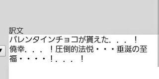 「圧倒的…福本っ…!」「ロンッ…ロォーンッ…!」どんな言葉でも福本作品風セリフに変換してくれる #福本語翻訳 にざわ…ざわ… - Togetter