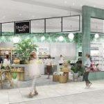 東急百貨店の新業態コスメストア 話題の韓国コスメなど取り扱い52ブランドが決定|WWD