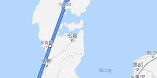 【未達】ローカル路線で能登半島制覇【おしい】 - Togetter