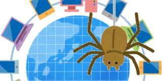 もし『蜘蛛の糸』のお釈迦様が光ファイバーケーブルを降ろしたら - わたしのネット