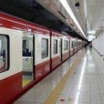京急が空港線の運賃加算額を引下げへ…割安な特定運賃は一部廃止に 10月1日 | レスポンス