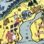 「世界地図(1932年)の絵から見る当時の日本人が持っていた世界各国のイメージ」海外の反応|暇は無味無臭の劇薬