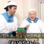 『ひふみん』加藤一二三九段がゲストの0円食堂、視聴者ハラハラのはじめてのおつかい状態に! 79歳で料理にも初挑戦 #鉄腕DASH – Togetter