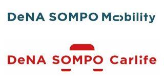 DeNAとSOMPOがカーシェアとマイカーリースの事業に本腰、「0円マイカー」の提供も | TechCrunch