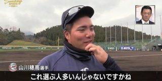 野球の平成史 プロが選んだ名場面ベスト10 : なんJ(まとめては)いかんのか?