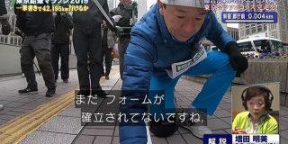 鉛筆で線を書きながら42.195kmを制覇!? 増田明美さんの本格的すぎる解説&幅広い豆情報とずっと中腰の城島リーダーが謎の感動を呼ぶ #鉄腕DASH - Togetter