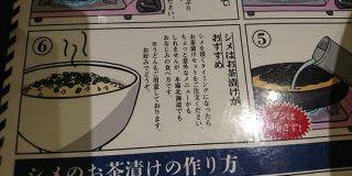 東京のお店へジンギスカンを食べに行った道民が店員に紹介された食べ方に困惑した話 - Togetter