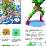 『キン肉マン』に登場する超人約700種を図鑑の学研が本気で分類・編集しフルカラーで掲載した図鑑が登場 – amass