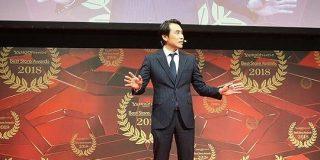 ヤフー小澤氏が語る「Yahoo!ショッピング&PayPayの2019年戦略」と「2018年の振り返り」 | ネットショップ担当者フォーラム