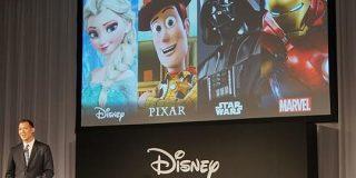 ディズニー、国内初の動画見放題「Disney DELUXE」を発表-ドコモと共同提供 - CNET
