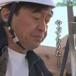 新宿DASHの池に棲むイモリのため屋上に滝を作るTOKIO、順調だった作業で城島リーダーがまさかの「やってもうた」 #鉄腕DASH – Togetter