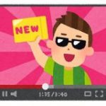 動画をメインコンテンツとして使うべきでない、メインコンテンツを補強するために利用する。Google検索にはテキストコンテンツが必要 | 海外SEO情報ブログ