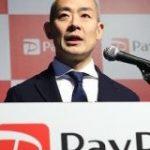 PayPay100億円祭りがアマゾン「サイバーマンデー」を飲み込んだ?登場で起きた異変 | ビジネスジャーナル