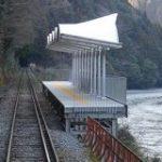 駅の概念覆されそうな『清流みはらし駅』の秘境っぷりが話題に「これは駅なのか? 駅ってなんだ?」 – Togetter