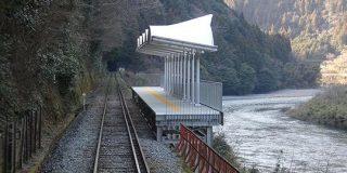 駅の概念覆されそうな『清流みはらし駅』の秘境っぷりが話題に「これは駅なのか? 駅ってなんだ?」 - Togetter
