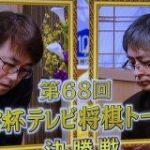 【将棋】羽生善治九段、昭和最後に優勝したNHK杯を平成最後にも優勝(7期ぶり11回目)するとかいう意味不明なことを成し遂げてしまう – Togetter