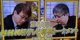 【将棋】羽生善治九段、昭和最後に優勝したNHK杯を平成最後にも優勝(7期ぶり11回目)するとかいう意味不明なことを成し遂げてしまう - Togetter