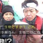 TOKIOが標本レベルの深海カニ、さらに再びラブカを捕獲し、同行した桝アナも木村先生もおかしくなる #鉄腕DASH – Togetter