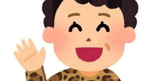 堺筋を「サカイマッスル」と誤訳 大阪メトロの公式サイト | 共同通信
