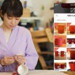 「メルカリ」に写真検索機能が登場、商品名が不明でもAIで探せるように | TechCrunch