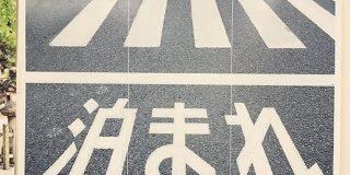 日帰りされがちな奈良の観光ポスターがなんかもう切実すぎて「清々しいほどド直球で好き」 - Togetter
