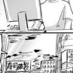 日本が舞台のあの外国アニメ映画、デタラメな漢字看板などが描かれる寸前だった~現場で抵抗した「影の功労者」(きろんさん漫画) – Togetter