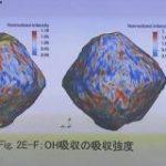 小惑星「リュウグウ」に水の存在を確認 | NHKニュース