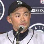イチローが思う野球の魅力「団体競技であって個人競技な所」 : なんJ(まとめては)いかんのか?