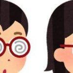 目が悪い人達の悩み『メガネを選ぶ時サンプルのメガネは度が入っていないので見た目の確認ができない』共感の声やメガネの選び方が続々集まる – Togetter