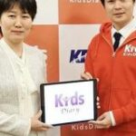 KDDI、「保育IT」事業に参入ー電子連絡帳アプリのKids Diaryに出資 – CNET