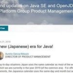 Java 7、Java 8、Java 11、Java 12の新元号対応アップデートが4月16日に登場予定。オラクルが発表 - Publickey
